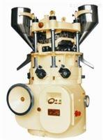 上海ZP-25旋转式压片机供应商