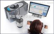 Mastersizer 3000E超高速智能激光粒度儀