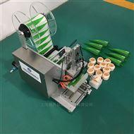 产品表面平面备商标的机器
