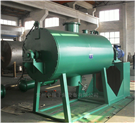 ZPG-真空耙式干燥机厂家