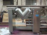 供应现货100型V混合机 粉料混合机 V型粉体物料混合机