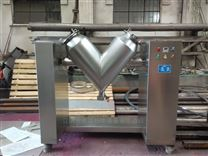 供應現貨100型V混合機 粉料混合機 V型粉體物料混合機