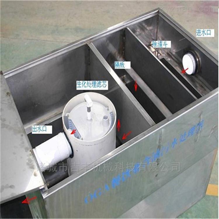 餐饮油水分离器设备运行