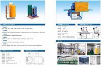 活性炭黑包裝機/熒光顏料打包機/炭素灌裝機