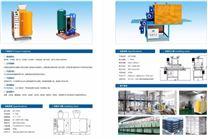 热稳定剂抽真空粉体定量包装机