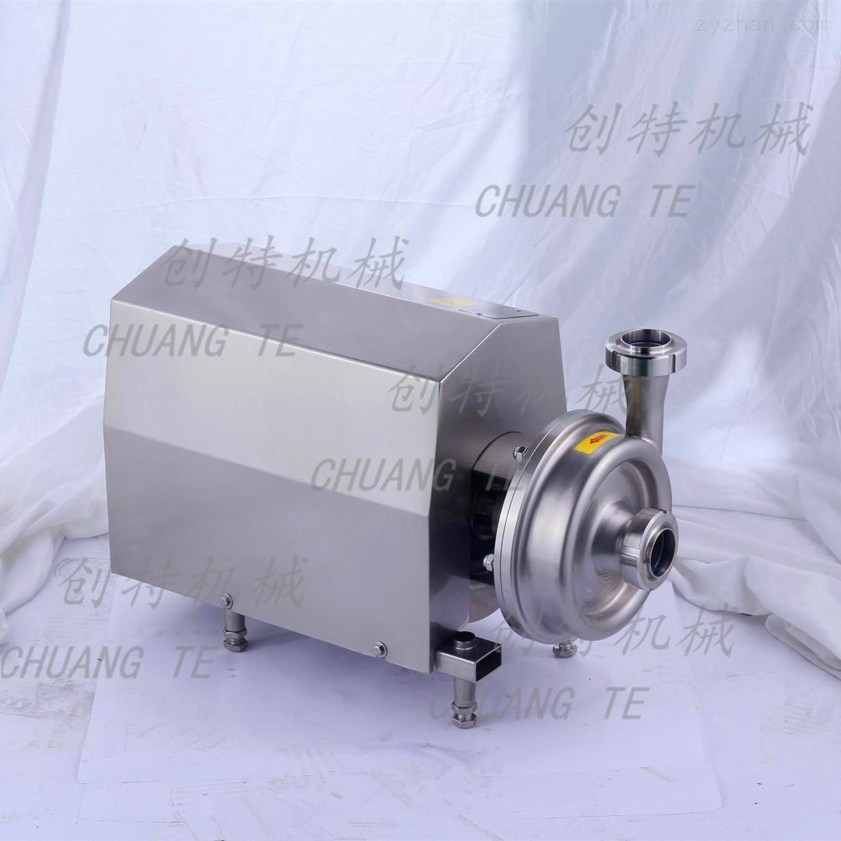 5T/H不锈钢离心泵