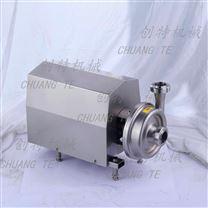 5T/H不銹鋼離心泵