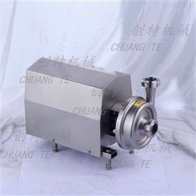 BAW5T/H不锈钢离心泵