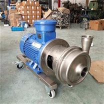 5T/H 进口ABB不锈钢离心泵