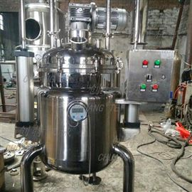 CT电加热不锈钢搅拌罐