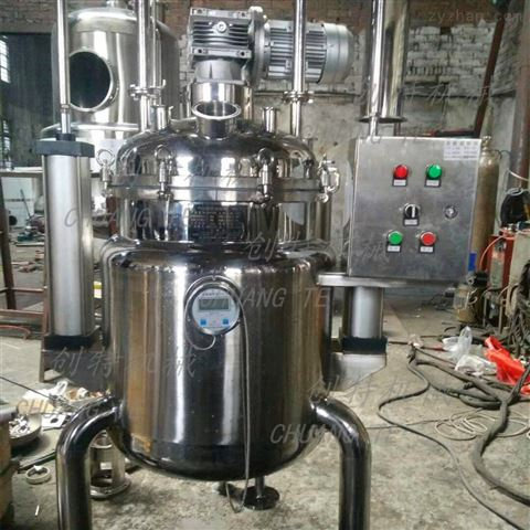 500L不锈钢反应釜