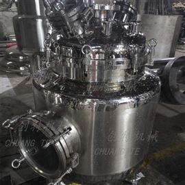 CT食品级不锈钢反应釜