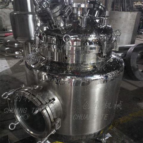 200L不锈钢反应釜
