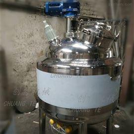 CT不锈钢配液罐