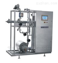 注射用水分配系统