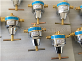 燃气减压器RQJ-4