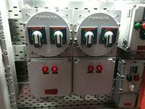浙江FLK-63/3三防断路器 WF2 IP65 防水防尘防腐塑壳