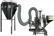 旋风集料超细磨粉机RT-MO50S