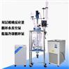 厂家直销双层玻璃反应釜反应器反应罐YSF150