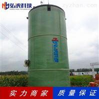 专业定制一体化污水泵站厂家热销
