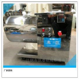 50升CY小型电加热炒药机