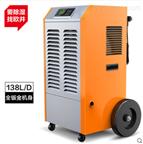 四川除濕機歐井抽濕機倉庫實驗室OJ-1501E