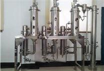 小型 实验室提取浓缩机组规格