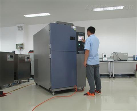 东莞高低温冲击试验箱