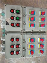 电磁阀防爆配电箱