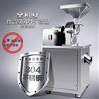 WN-200柳州直销齿盘式不锈钢药用何首乌杜仲打粉机
