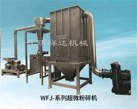 WFJ-系列万能超微粉碎机