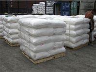 优质农药中间体靛红酸酐原料价格衣托酸酐