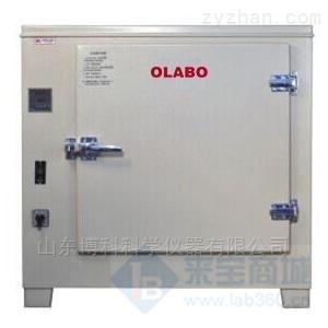 欧莱博鼓风干燥箱使用DHG-9640