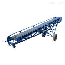 皮帶輸送機耐高溫 耐酸堿 砂石廠專用輸送