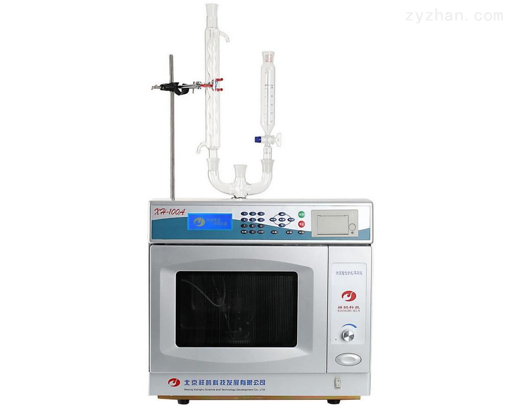 电脑微波催化合成萃取仪
