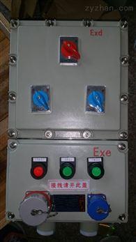BXX52-2/4/32K防爆检修电源插座箱