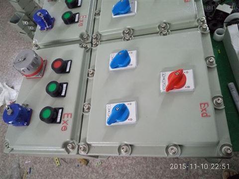 液化加油站专用防爆插销电源箱