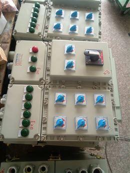 BXX51-4/40K63A防爆检修配电箱