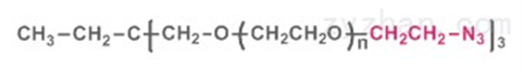 三臂聚乙二醇叠氮化物,3-arm PEG-N3