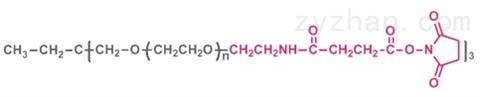 三臂聚乙二醇琥珀酰亚胺琥珀酸酯(酯键)