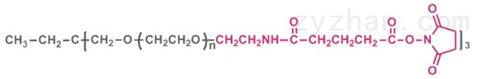 三臂聚乙二醇戊酸酯,3-arm PEG-SGA