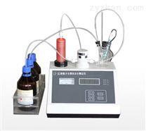 LT-ZG型自动快速卡尔费休水分测仪