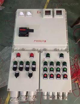 鋰電池防爆試驗箱