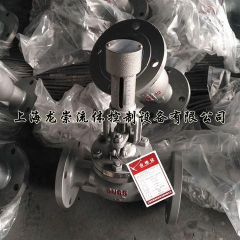 ST40H-16C关断式自锁手动调节阀 防盗锁闭阀