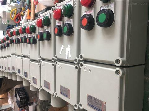 BXMD-4/10K防爆配电箱