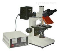 MLT-1500落射熒光顯微鏡