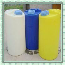 廈門莆田泉州三明漳州Pe食品級加藥攪拌桶