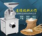 SWLF-200制药食品化工专用大型工业粉碎机用途说明