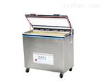 DZ600茶叶真空包装机