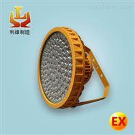 LED防爆投光灯90w